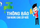 Thông báo ngưng cung cấp nước từ lúc 22h ngày 09/10/2021 tới 05h ngày 10/10/2021 tại một số khu vực Phường Tân Thuận Đông , Tân Thuận Tây quận 7